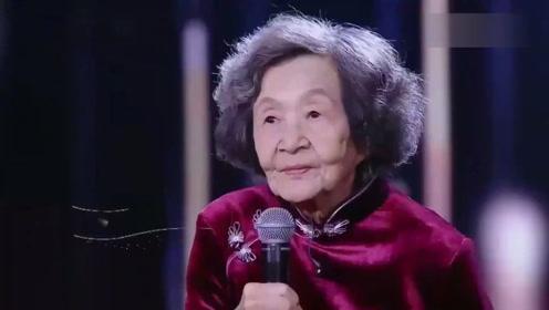 中国第一代钢琴家巫漪丽 4月20日舞台上去世