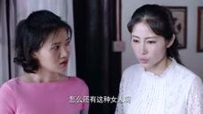 咱家:劳丽得知郭虎结婚,一听是艾红,立马变了脸色