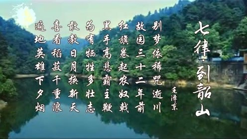 Image result for 遍地英雄下夕烟