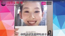 章泽天深夜直播,不小心暴露了后边的眼镜男,网友:刘强东知道吗