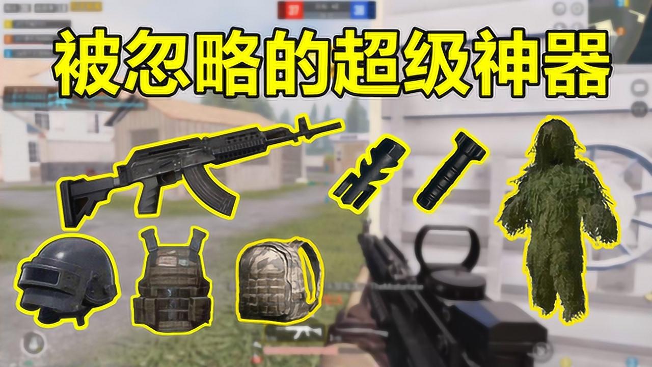 和平精英:这把枪被太多玩家忽略!满配的它伤害完爆M416!