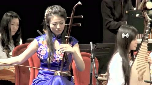 一把二胡拉出凄美的《化蝶梁祝》,民族音乐学院就是厉害!