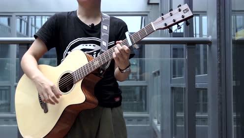 【司南音乐】司南吉他弹唱《我曾》