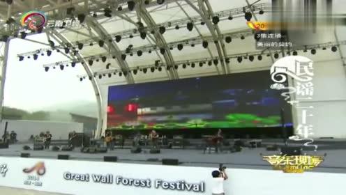 音乐现场:洛兵演现场唱歌曲《梦里水乡》,台