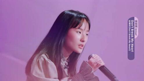 张钰琪演唱原创歌曲,现场极度活跃,太好听了!
