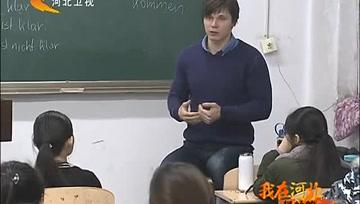 Tomasz - Hebei University