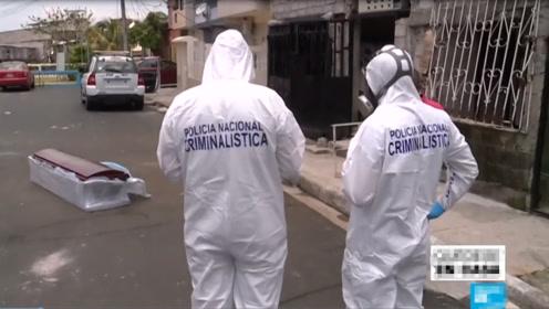 疫情下这座城市已崩溃,遗体在街上腐烂发臭,警方3天收了400多具