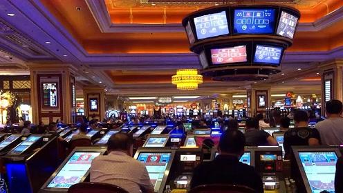 实拍澳门威尼斯人娱乐城,揭秘赌场的秘密,终于明白为什会输