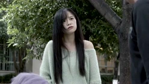 陈翔六点半:美女散步偶遇前任跟小三,一瓶卸妆水让她原形毕露!