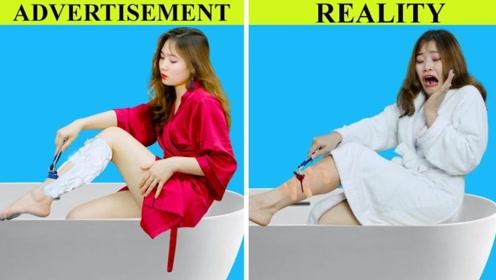 搞笑恶作剧:广告vs现实!搞笑的轻松恶作剧