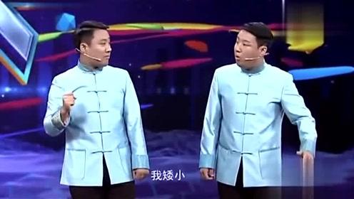 郭阳、郭亮爆笑相声《唱反调》,看多少遍都会