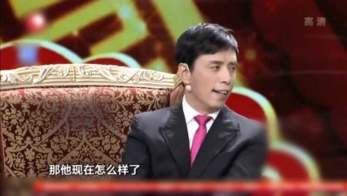 张康 贾旭明春晚相声《康康会客厅之专家来了》