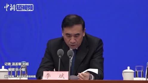 卫健委:中国有信心打赢新型冠状病毒感染肺炎疫情攻坚战
