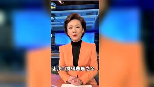 【国内】2019.10.26 海霞:央视主播谈未成年犯罪