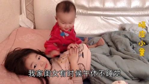 """3岁女孩感觉""""生宝宝""""是个很好玩的事情,在家"""