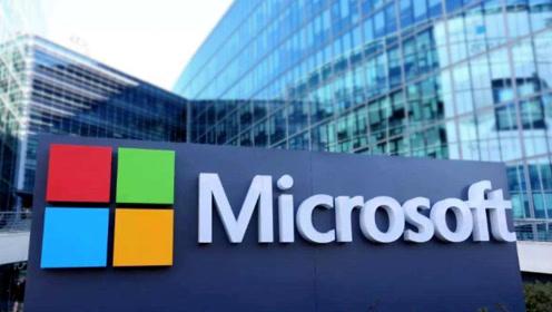 微软:永久性关闭全球实体店?