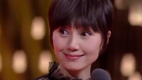 闺蜜袁泉获奖,台下马伊琍面对主持人提问巧妙回答,真是情商爆表