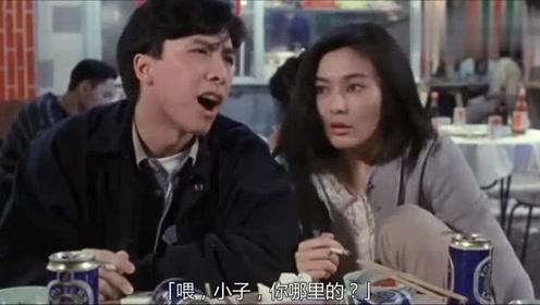洗黑钱:阿龙想吃顿霸王餐,结果很快就有人来