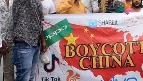 """印度民众""""抵制中国""""时,却拿出了美国地图,"""