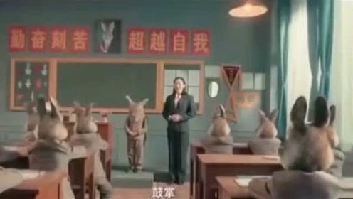 为什么孩子只要听话就会长出兔耳朵?反而耳朵越长家长越开心!