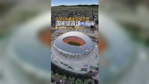 12年过去了,还记得2008年8月8日晚上8点8分,你在干嘛吗?#奥运会 #奥运记忆 #北京 #鸟巢