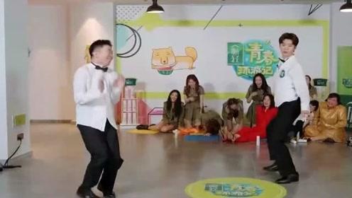 范丞丞学杨迪跳地板舞,谁料比杨迪跳的还丑,
