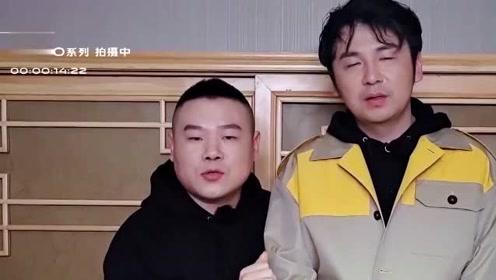 岳云鹏和雷佳音搭档说相声,几个问题轻松套路对方!