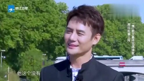 综艺:吴谨言唱歌自夸好听,王凯直接惊呆了!太逗了
