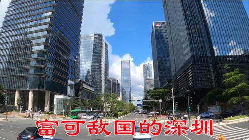 富可敌国的深圳街头随拍,还以为来到了美国纽约,摩天大楼太多了