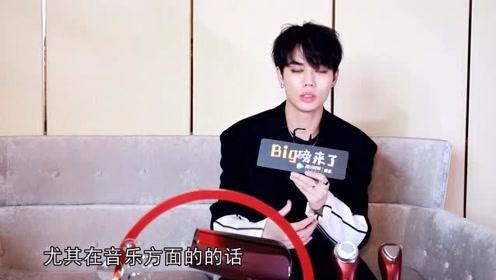 林彦俊想在音乐方面发展,刘昊然剧透唐探3拍摄,赖美云发模仿团员唱歌