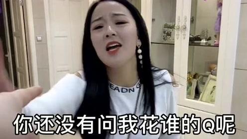 美女花12000买了个包,这一问把她老公激动得晕过去了,太搞笑了!