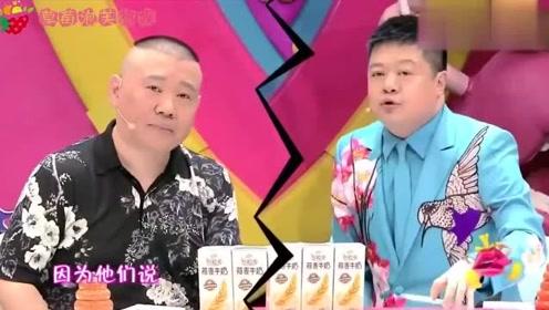 当名嘴遇上名嘴,康辉尼格买提朱广权同台主持