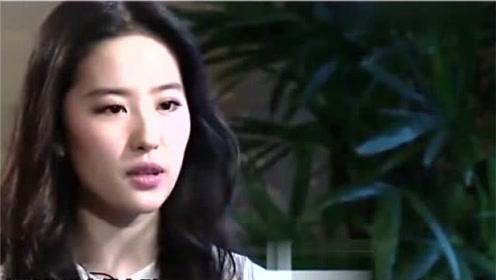 刘亦菲被邓超带坏了,仙女姐姐竟然现场学狼叫