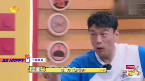 8月22看点:王耀庆黄明昊唱小虎队金曲,吴奇隆
