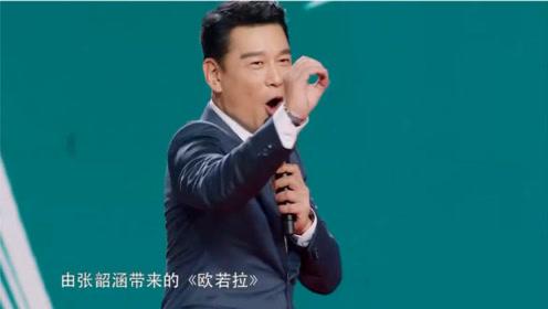 王耀庆用魔性舞姿欢迎张韶涵?张天爱一旁偷乐