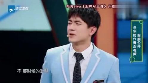 """王牌对王牌:林更新面试视频曝光,自黑发型"""""""