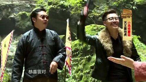 范明老师玩转抢答题,面对强大竞争对手,轻松