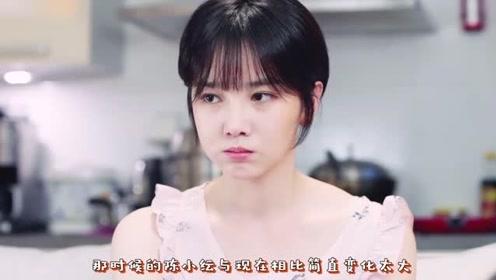 陈小纭早年视频曝光,变化太大认不出,网友:求分享医院!
