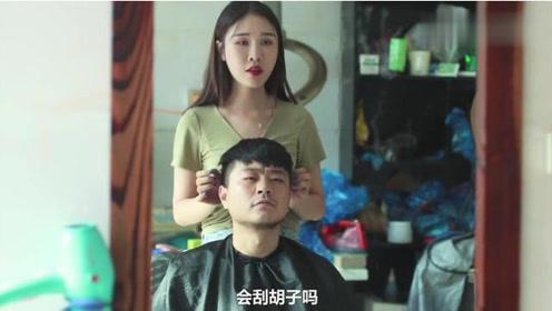 小伙去理发店,美女刮胡子太搞笑,看了十遍还
