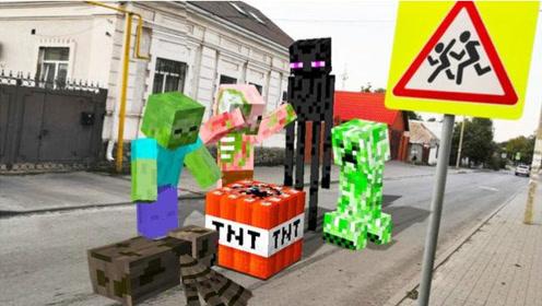 我的世界搞笑动画:怪物学院集体去村庄,会发