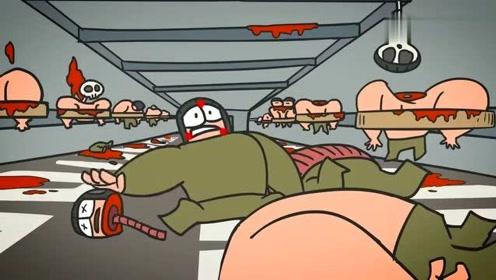 搞笑动漫:倒霉的坦克兵英雄救美,结果被吓得
