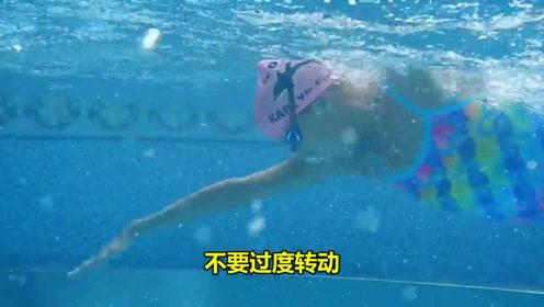 自由泳教学视频:一种更快的自由泳技术
