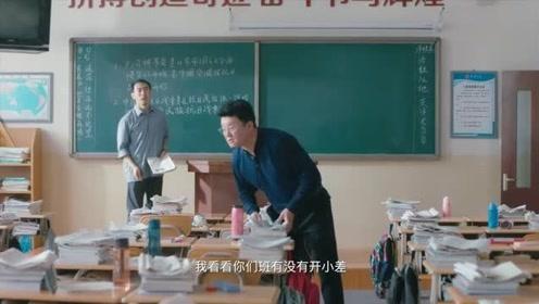 你好旧时光:班主任敢跟教导主任叫板,绝不占用体育课,结果被说是死脑筋