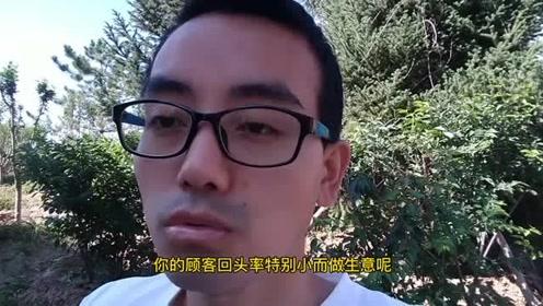 买一个1000块的眼镜,成本只有20块钱,这个行业得有多暴利!