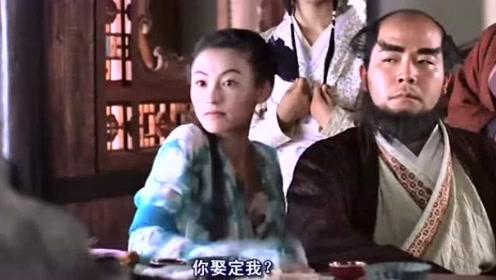 河东狮吼:柳月娥和帮主相亲,这段对白太搞笑!看完不笑你打我!