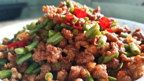 这道菜一上桌,全家人都喜欢,做法简单,一锅米饭都不够吃