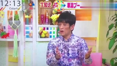 日本节目介绍陈情令,美男美女云集画面优美,嘉宾赞不绝口