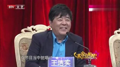 我家有明星:赵雅萱演唱《夜来香》,一张嘴,以为是邓丽君原音呢