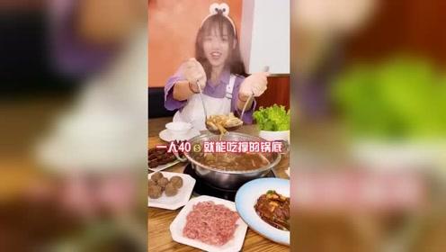 美食探店 锅底就能吃饱!快喊上爱吃牛肉的TA吧!