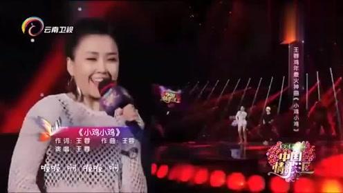 中国情歌汇:主持人与嘉宾们带来开场舞蹈,《小苹果》嗨翻全场